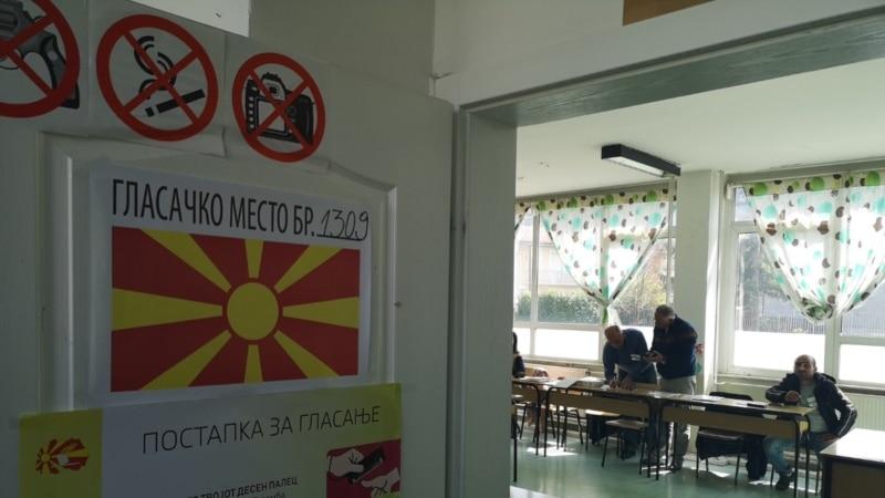 Претседателот Пендаровски нема да ги потпише измените во Изборниот законик