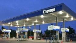 کاهش قیمت نفت با افزایش ارزش دلار