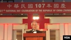 台湾驻美代表高硕泰2018年10月10日在双橡园双十酒会中发表讲话 (9号彩票网址钟辰芳拍摄)