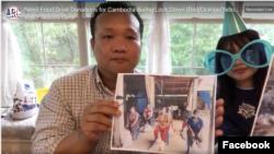 លោក រែនឌី មុត នាយកប្រតិបត្តិមជ្ឈមណ្ឌលធនធានអង្គរដែលមានមូលដ្ឋាននៅទីក្រុង Clayton រដ្ឋ Georgia រៃអង្គាសប្រាក់តាមហ្វេសប៊ុក ដើម្បីជួយដល់ពលរដ្ឋនៅកម្ពុជាក្នុងពេលបិទខ្ទប់ដោយសារកូវីដ១៩។ (Facebook/Angkor Resource Center)