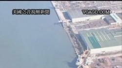 2012-01-25 美國之音視頻新聞: 日本30多年來首次出現貿易逆差