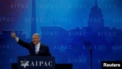 حضور نتانیاهو در اجلاس آیپک - آرشیو