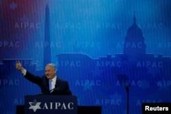 ນາຍົກລັດຖະມົນຕີອິສຣາແອລ ທ່ານ ເບັນຈາມິນ ເນທັນຢາຮູ ຂຶ້ນເວທີເພື່ອກ່າວ ໃນກອງປະຊຸມທາງດ້ານນະໂຍບາຍ AIPAC ທີ່ວໍຊີງຕັນ ດີຊີ, 6 ມີນາ 2018.