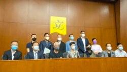 香港民主派批中聯辦扭曲基本法 憂變北京治港引發撤資潮