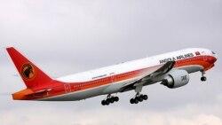 TAAG mantém voos entre Luanda, Praia e São Tomé - 3:06