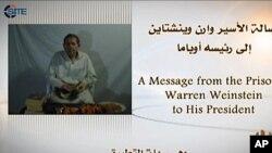 Warren Weinstein saat mengirimkan pesan video kepada Presiden Barack Obama untuk membebaskannya (foto: dok).