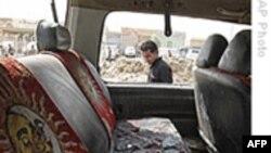 В Багдаде в понедельник во время взрыва погибли три человека