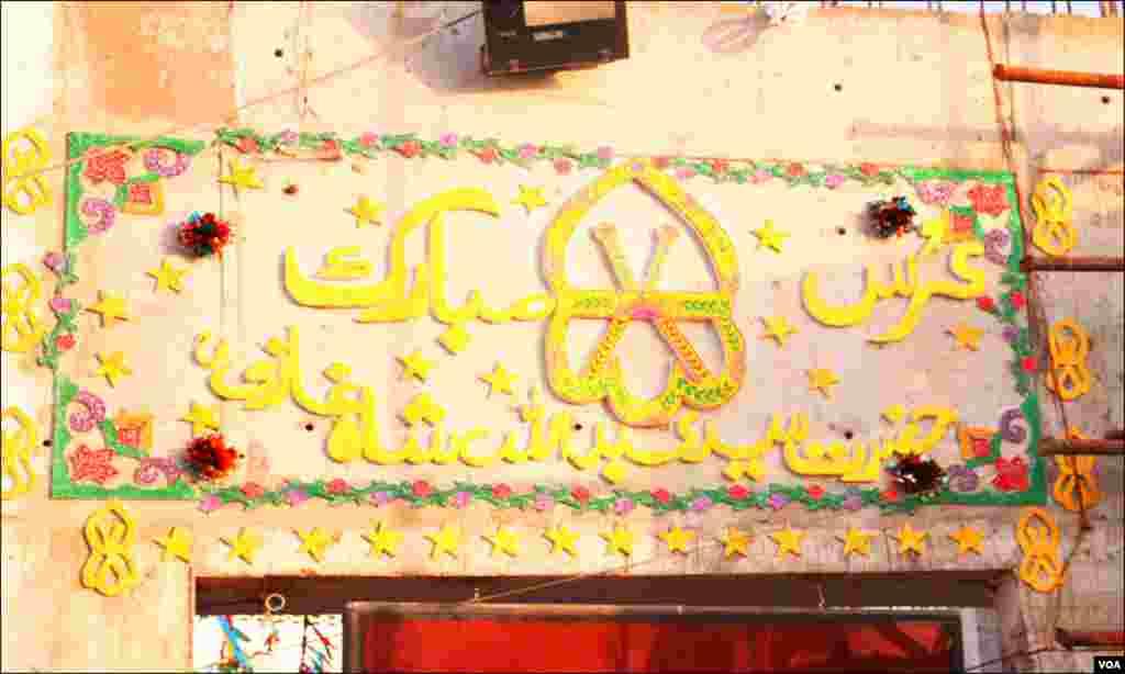 کراچی: کلفٹن پر قائم عبداللہ شاہ غازی کا 1295 واں عرس منایا جا رہا ہے
