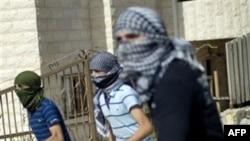 Blisko istočni ekstremisti
