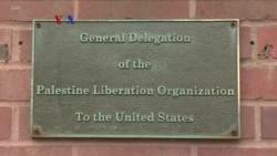 Pemerintah AS Menutup Kantor Misi Diplomatik PLO di Washington DC