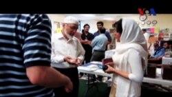 ثنا - امریکہ میں 1 پاکستانی کا سفر