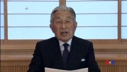 2016-08-08 美國之音視頻新聞: 日本天皇公佈有意退位