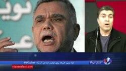 آیا بسیج عراق یا همان «حشد الشعبی» یک حزب سیاسی میشود؟