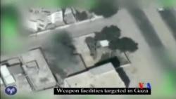 2014-07-09 美國之音視頻新聞: 以色列繼續對加沙地帶進行空襲