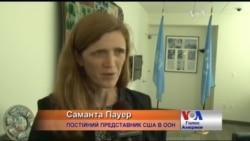 Вето Росії у Радбезі піднімає питання про її причетність до злочину - посол США в ООН. Відео