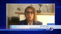 اشاره «نازیلا گلستان» به دلایل گسترش اعتراضات در ایران