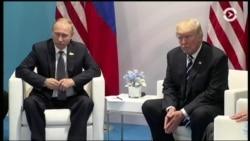 Нарастающий кризис отношений «США–Россия»