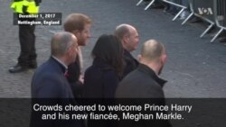 Harry and Meghan's First Royal Visit