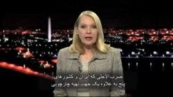 Nowruz 2015