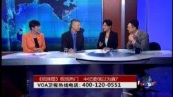 VOA卫视(2014年6月26日 第二小时节目)