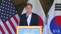 美日韩称对南中国海仲裁结果立场一致