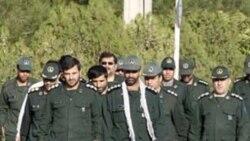 دو فرمانده سپاه پاسداران به فهرست افراد مورد تحريم آمريکا اضافه شدند