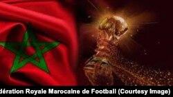 Logo éventuel de la Coupe 2026, août 2917. (Facebook/Fédération Royale Marocaine de Football)
