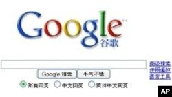 Google โยกย้ายกิจการจากจีนแผ่นดินใหญ่ ไปที่ฮ่องกงแล้ว