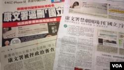 港媒頭版大篇幅報道康文署刪校名事件 。
