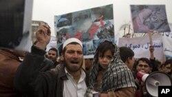 په کابل کې د امریکا خلاف مظاهره وشوه
