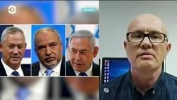 На распутье: итоги выборов в Израиле