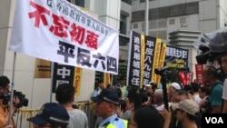 """香港市民参加""""支联会""""举办的六四爱国民主大游行(美国之音海彦拍摄)"""