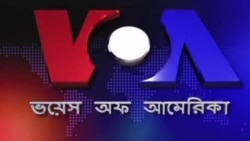 VOA 60 August 13 2015