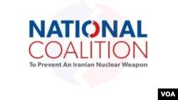 این گروه تحت عنوان «ائتلاف ملی برای جلوگیری از دسترسی ایران به سلاح هسته ای» نامه نوشته اند