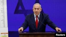 "Israël: le plan d'annexion de Netanyahu ""compromet"" les perspectives de paix, estime l'UE"