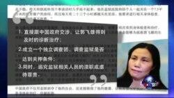 张青致函联合国人权理事会 ,呼吁拯救郭飞雄