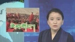 ཀུན་གླེང་གསར་འགྱུར། Kunleng News