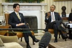 The U.S. And Japan - A Global Partnership