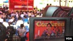昂山素姬11月5日舉行記者會