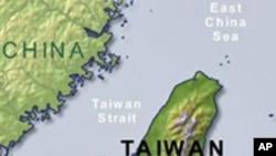 台灣學者關注胡錦濤訪美與美台關係