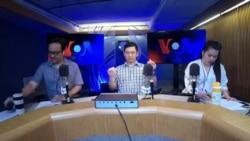 รายการข่าวสดสายตรงจากวีโอเอไทย กรุงวอชิงตัน วันศุกร์ ที่ 24 พ.ค. 2562