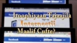 Tajaajilli Interneetii kan Cufameef Dantaa Barattootaa Guutuuf Jecha: Ministeera Kominikeeshinii Itiyoophiyaa