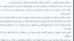 دولت گرانی در ایران را تایید و توجیه کرد
