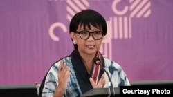 Menlu Retno Marsudi dalam.jumpa pers secara virtual, Jumat, 7 Agustus 2020. (Foto: Courtesy/Kemenlu)
