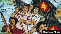 Bangladesh's Flag in Mosaic