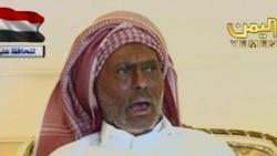 علی عبدالله صالح به يمن بازگشت