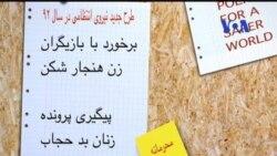 تهدید بازیگران زن سینما ایران