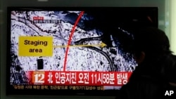 북한 3차핵실험의 의미와 향후 전망을 미·한 전문가들과 함께 알아봅니다
