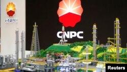 中國知名國企中石油2015年6月2日在巴黎舉行的第26屆世界天然氣大會上的標識。