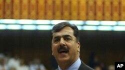 وزیراعظم یوسف رضا گیلانی منگل کو چین روانہ ہوں گے
